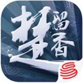 十大手游排行榜单_好玩的十大手机游戏排行推荐