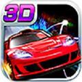 3D终极飞车官方版