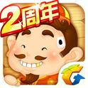 欢乐斗地主2 最纯正经典玩法+最丰富癞子玩法+最刺激挑战赛玩法