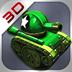 3D经典坦克