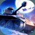 坦克世界闪击战内测版