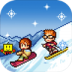 闪亮的滑雪胜地(Shiny Ski Resort)