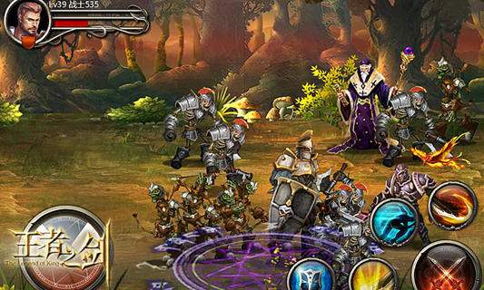 王者之剑 王者之剑 v1.0免费下载 软吧安卓游戏频道