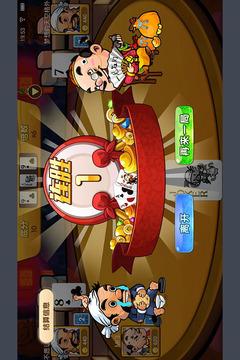 斗乐斗地主手机版下载 有趣的棋牌手游  第3张