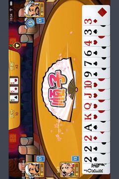斗乐斗地主手机版下载 有趣的棋牌手游  第4张