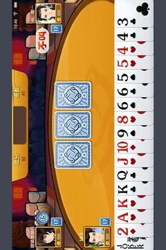 斗乐斗地主手机版下载 有趣的棋牌手游  第5张
