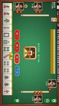 友来麻将手机版 一款动作竞技类手游  第2张