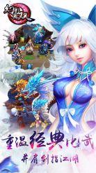 幻影无双游戏下载 v2.0.0截图1