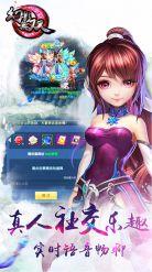 幻影无双游戏下载 v2.0.0截图3