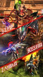暗黑复仇者2手游下载 v1.5.4截图4