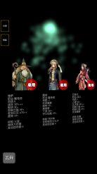 灵魂战士汉化版 v1.0.4截图2