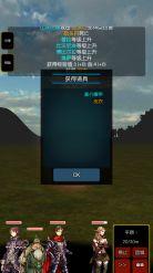 灵魂战士汉化版 v1.0.4截图3