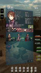 灵魂战士汉化版 v1.0.4截图4