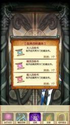 魔物娘召唤记汉化版v 1.1.2截图4