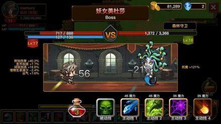 纯情勇士汉化版 v1.1.9截图2