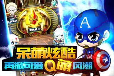 冒险王HD-暴走吧蘑菇王  v1.0.5截图4