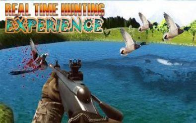 Duck Hunting Game 3D v1.0截图3