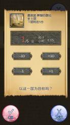 白色王国汉化版 v1.0.1截图1