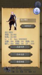 白色王国汉化版 v1.0.1截图2
