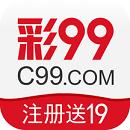 彩99官网下载