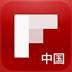 Flipboard中国