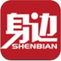 郑州晚报app