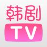 韩剧tv官网免费