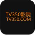 tv350影院APP