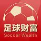足球财富app