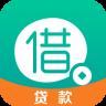 借点钱贷款app