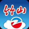 云上竹山app