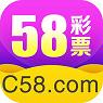 58彩票app
