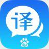 百度翻译手机app