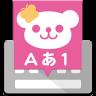 特殊颜文字app