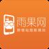 雨果网app