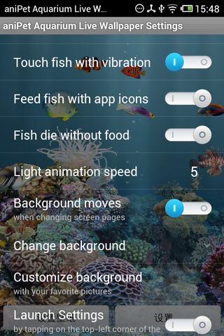 水族馆动态桌面 aniPet Aquarium Live Wallpaper v2.4.22
