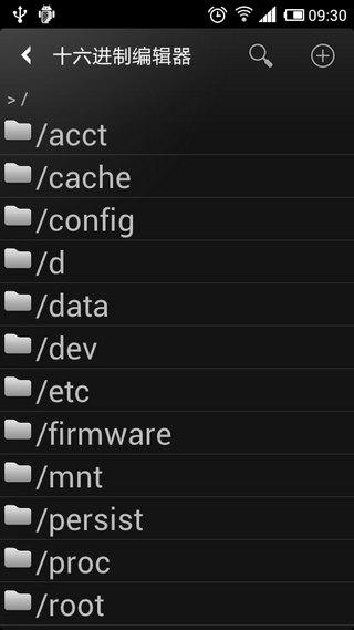 十六进制编辑器汉化版 hexeditor v3.0.15