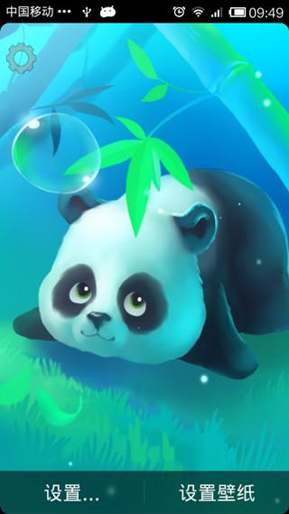 超可爱超萌的小熊猫动态壁纸