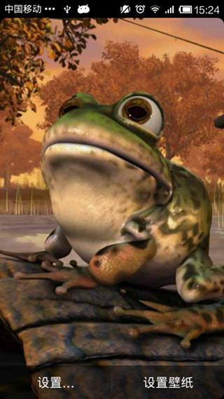3D青蛙动态壁纸 v4.0.0