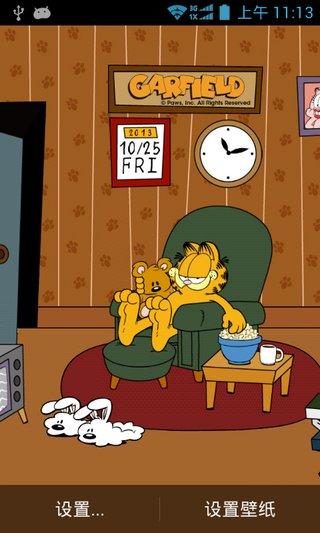 说明 放松一下,与加菲猫一起玩玩,这只肥猫正舒服地躺在您装置的主萤幕上呢! 《加菲猫动态壁纸---温馨的家》跟随加菲猫慵懒的一天: 抱抱玩具熊Pooky、吃爆米花、睡午觉...都在它自己舒适的家中。从每天忙碌的行程中,跟加菲猫一起放松休息一下! 点击不同的项目查看有趣的快显视窗!加菲猫陪伴在旁时,是不会无聊的! 精简版特色: 墙上的日历和时钟显示的是实际的日期及时间。 从左到右滑动可观看加菲猫房间的整体。 点击不同的项目以启动其它不同的快显视窗。精简版只有部分动画。 过3天试用期后,加菲猫将会消失,只剩下