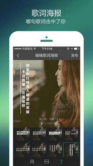 iphone6播放qq按钮和喜马拉雅,视频等时,锁屏后就自动怎么悬浮华为手机的关掉音乐图片