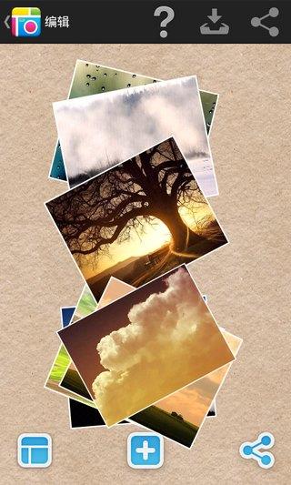 美图拼贴画汉化版 Pic Collage 美图拼贴画汉化版 Pic Collage安卓版下