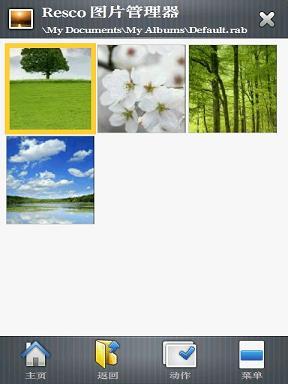(изменение размера изображения, поворот картинки, слайд-шоу с плавным пе