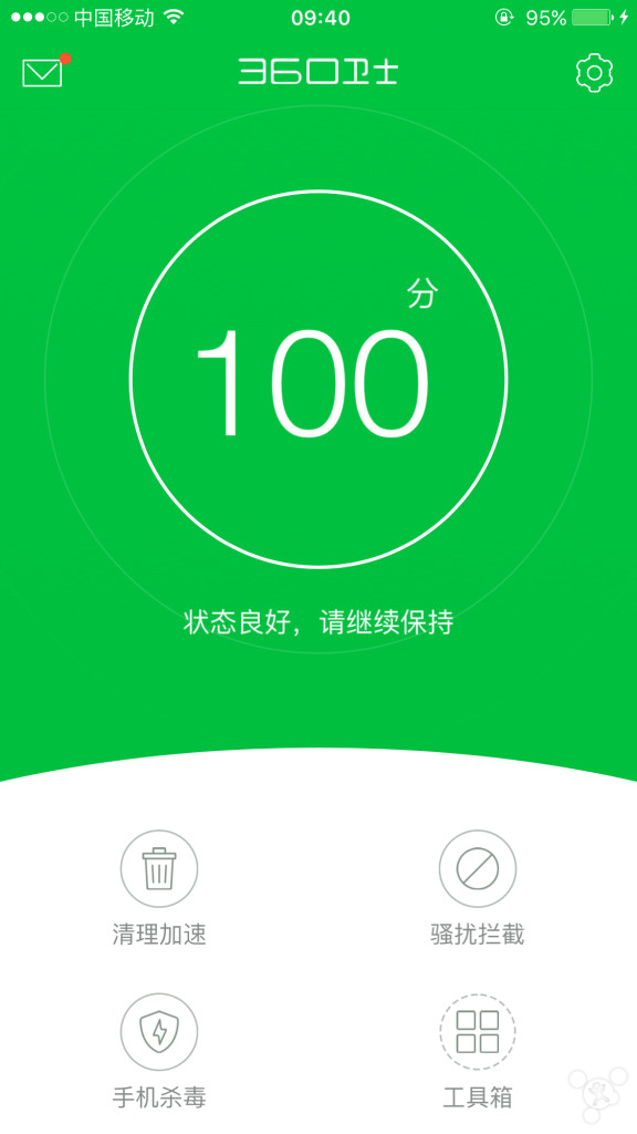 360手机卫士越狱版 v5.1.1