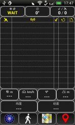 GPS信息查看器汉化版 AndroiTS GPS Test Pro截图3