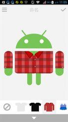 Android秀汉化版 Androidify截图3