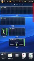 电池监测器汉化版 Battery Monitor Widget Pro截图4