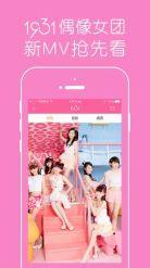 手机YY截图4