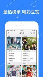 闪电视频app苹果截图3