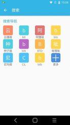 旗鱼影视app官方截图3